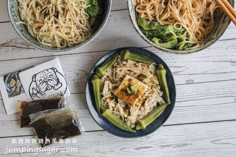 帽哥海味 拌麵醬 宅配團購海鮮醬乾拌麵421.JPG