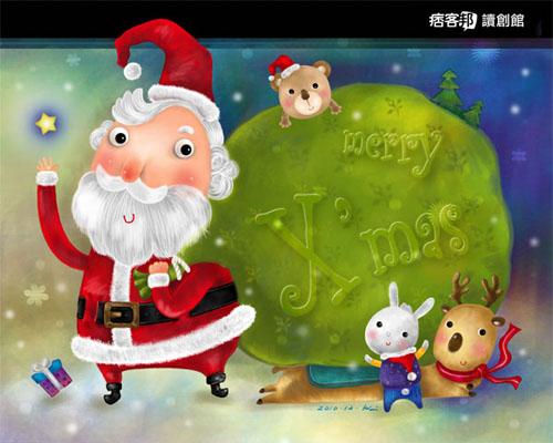 2010耶誕.jpg