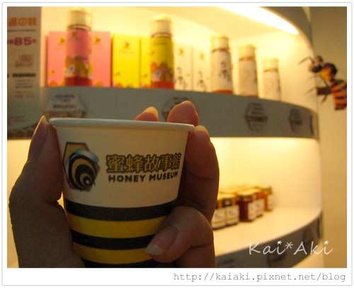 201009古坑-蜜蜂故事館2.jpg