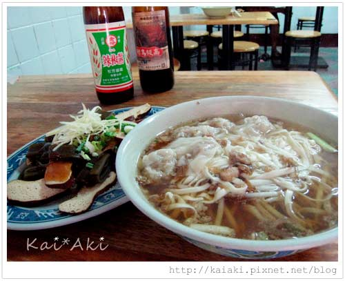 恆春市區-秋香麵店-午餐.jpg