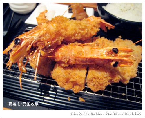 品田-沙朗豬排+香酥炸蝦.jpg