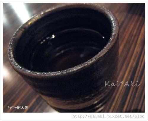 樹太老-茶.jpg