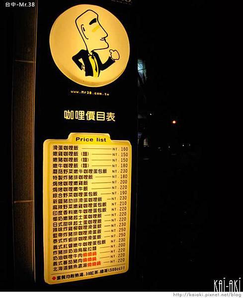 台中逢甲-Mr38.jpg