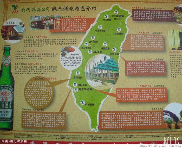 台南善化啤酒廠1.jpg