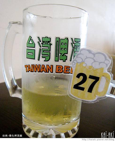 台南善化啤酒廠-芒果啤酒.jpg