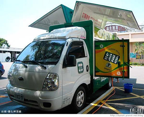 台南善化啤酒廠-啤酒車.jpg