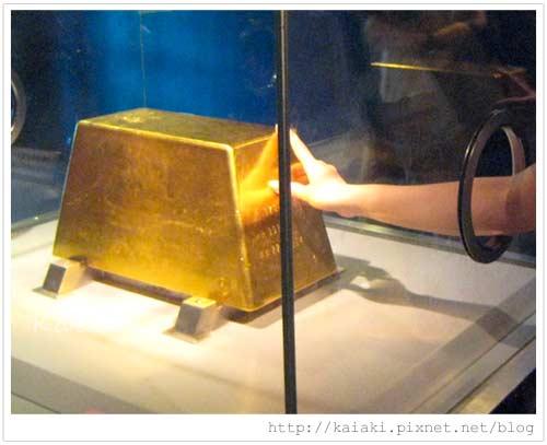 金瓜石-黃金館-黃金