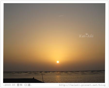 201005 口湖日落4.jpg