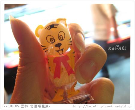 201005北港-媽祖廟-藝閣1.jpg