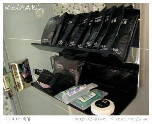 201006 高雄-御宿商旅-備品