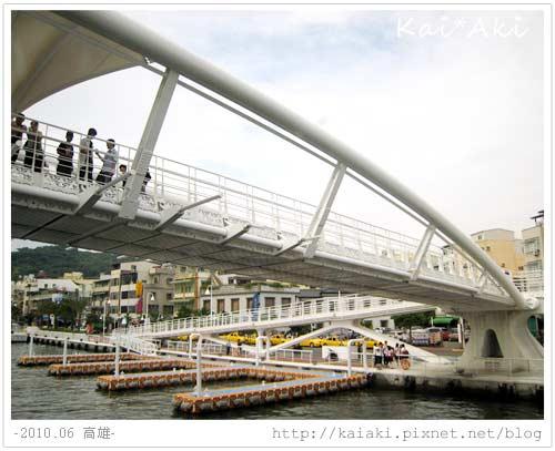 201006 高雄-渡輪站