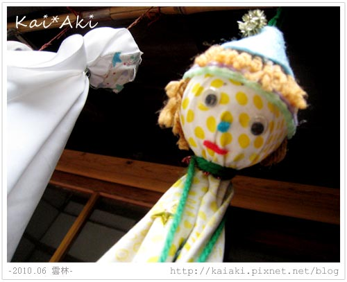 雲林故事館-晴天娃娃