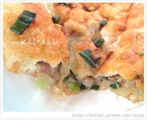 台南鄭記蔥肉餅-好吃.jpg