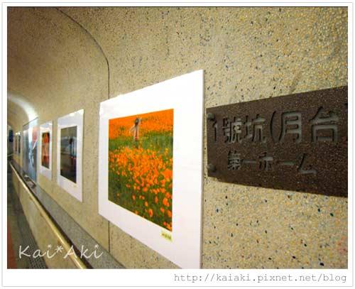瑞芳車站-月台