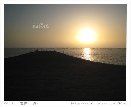 201005 口湖日落5.jpg