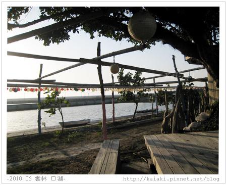 201005 口湖-馬蹄蛤2.jpg