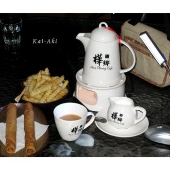 20091031 樺鄉咖啡