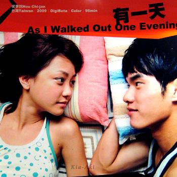 200911愛河