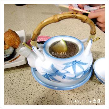 200911茶壺湯