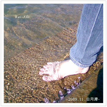 200911 南投日月潭