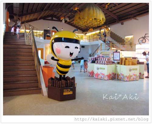201009古坑-蜜蜂故事館1.jpg