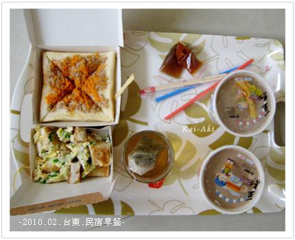 民宿早餐part2