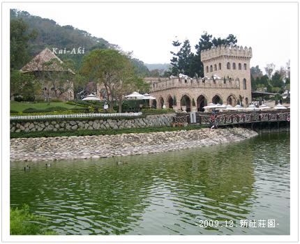 台中新社莊園