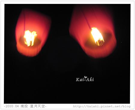 南投-星月天空-天燈.jpg