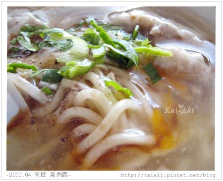 南投-菊肉圓-羹麵.jpg