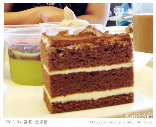 巴塔爵-cake.jpg