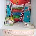 後壁菁竂-花布+台客袋.jpg