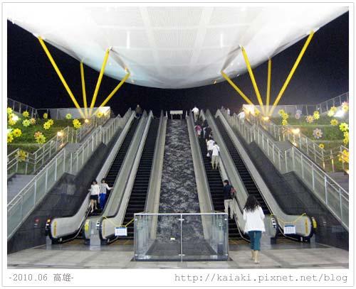 201006 捷運 中央公園站