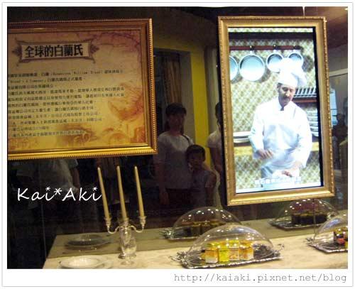 白蘭氏-國王的廚師.jpg