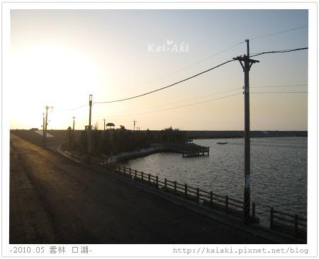 201005 口湖日落1.jpg