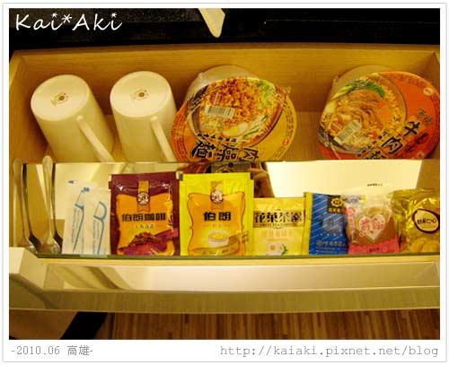 201006 高雄-高雄御宿商旅-站前館