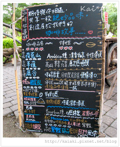 201009古坑-綠色隧道-咖啡故事館5.jpg