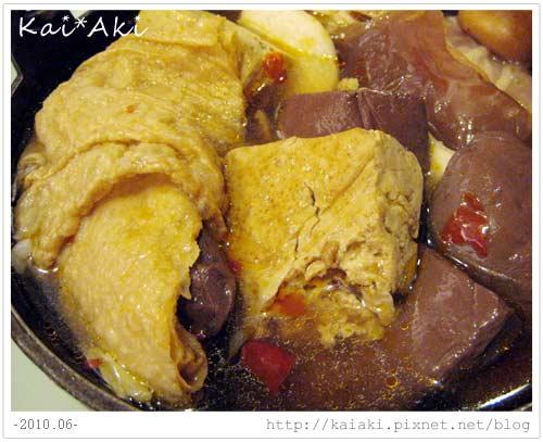 201006 高雄豪記-港式麻辣清蒸臭豆腐