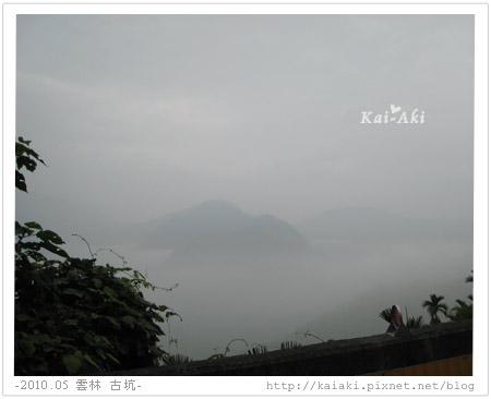 201005 華山 古坑