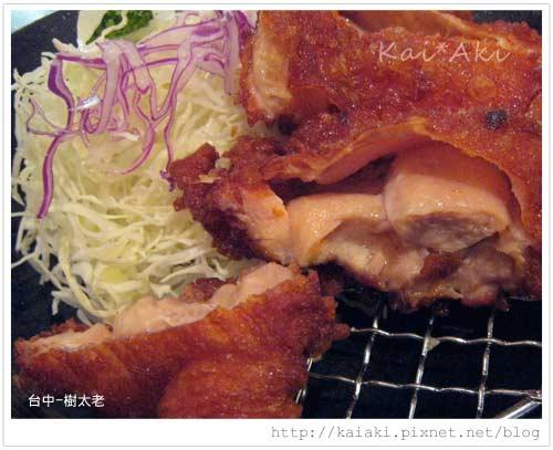 樹太老-日式炸雞腿定食.jpg