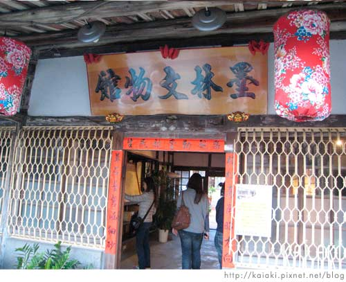 後壁菁竂-墨林文物館1.jpg