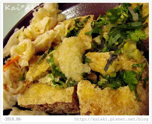 201006 高雄豪記-港式脆皮臭豆腐