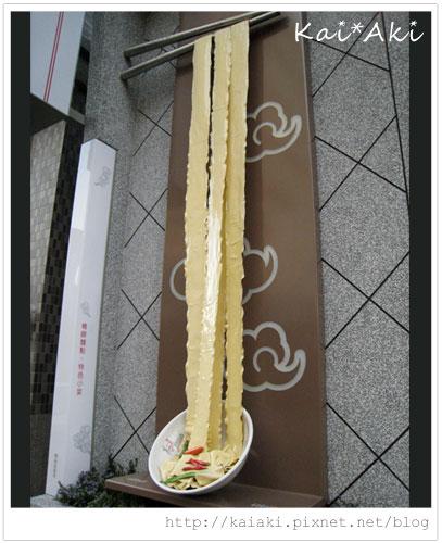 台中-天天見麵.jpg