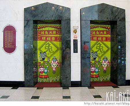 谷關-統一渡假村-電梯.jpg