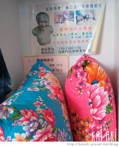 後壁菁竂-花布抱枕.jpg