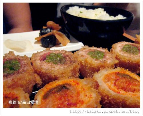 品田-泡菜蘆筍雙味豬排.jpg