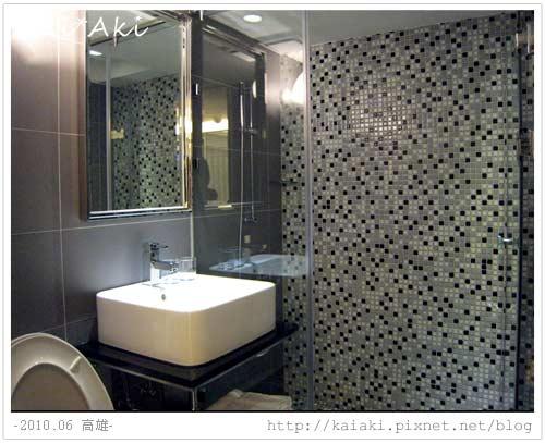 201006 高雄-御宿商旅 衛浴