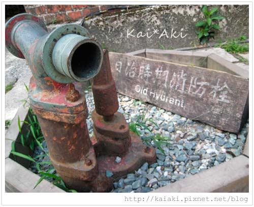 金瓜石-消防栓