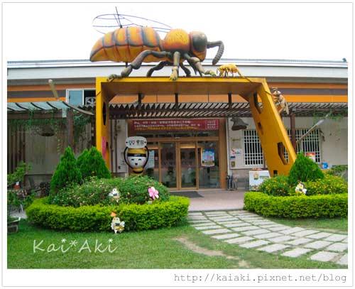 201009古坑-蜜蜂故事館7.jpg