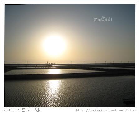 201005 口湖日落3.jpg