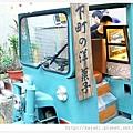 下町洋果子-車.jpg